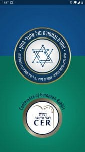 Conference of European Rabbis app is released